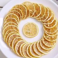 热带鱼 新鲜柠檬片 100g(约60片)