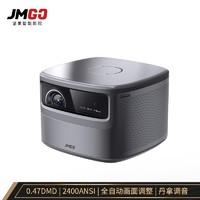 1日0点:JmGO 坚果 J10 家用智能投影仪