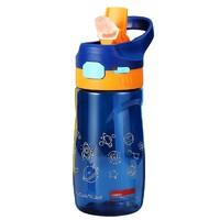 Fuguang 富光 儿童吸管水杯 520ml
