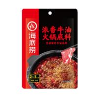LaoPai  捞派   火锅底料 浓香牛油  150g *5件