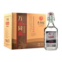 京东PLUS会员:燕潮酩 万家同和白酒 52度 500ml*6瓶