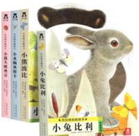 《小猫头鹰奥奇+小水獭奥斯卡+小熊波比+小兔比利》