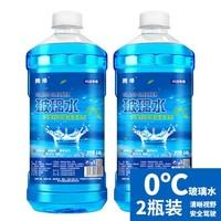 腾缘 汽车玻璃水 0℃ 1.8L*2瓶装