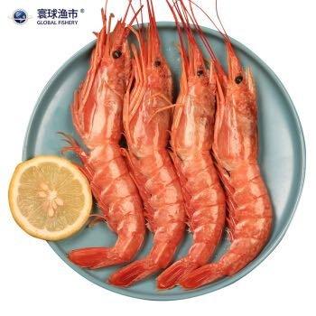 寰球渔市 阿根廷红虾L1 虾(大号)2kg 30-40只 *2件