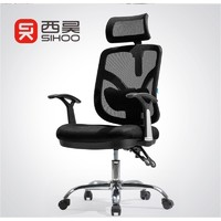 SIHOO 西昊 M56 固定扶手电脑椅 黑色