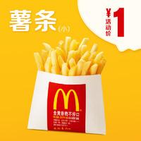4日0点、天猫u先:McDonald's 麦当劳 薯条(小) 单次券