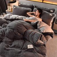 移动专享:索隆家纺 高密菠萝格牛奶绒保暖四件套 1.8米床