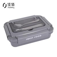 佳佰 304不锈钢饭盒 4格