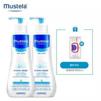 mustela 妙思乐保湿润肤乳 300ml 2瓶+面霜40ml