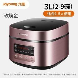 Joyoung 九阳 F-30FZ820 电饭煲 3L