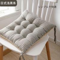 移动专享:且末 加厚坐垫椅垫 40*40cm