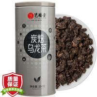 EFUTON 艺福堂   炭焙乌龙茶  250g *5件