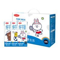 临期品:三元 LINE FRIENDS奶萌联合款纯牛奶 200ml*10盒*2箱