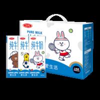三元 LINE FRIENDS奶萌联合款纯牛奶 200ml*10盒*2箱