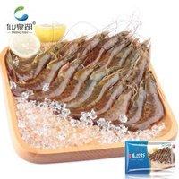限地区:仙泉湖 国产活冻珠海基围虾 400g *5件