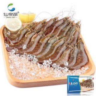 仙泉湖 国产活冻珠海基围虾 400g *5件