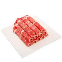 火锅走一波:HUADONG爱尔兰原切肥牛卷500g*5份+S级烧烤板腱切片200g(无添加肥牛卷28.9元/斤) +凑单品