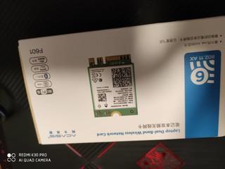 让你的电脑更强劲-ax200 wifi6