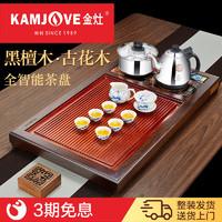 金灶R-190实木茶盘整套茶具茶海全自动一体茶具套装家用茶台 家用(R-190搭配E9遥控全智能茶艺炉、KP-90陶瓷茶具、P-302茶水桶)