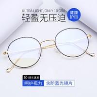 威古氏眼镜框防蓝光眼镜女近视眼镜框男平光方框光学镜架