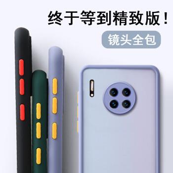 哲猫华为mate30/30pro/20/20pro手机壳镜头全包 送膜