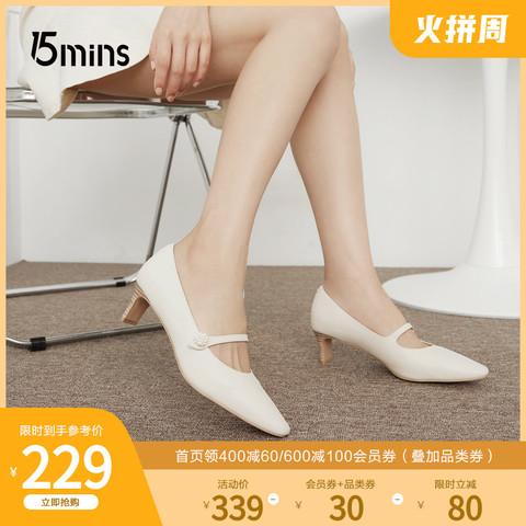 15mins玛丽珍鞋2020秋新款异形跟浅口尖头珍珠扣饰单鞋女UK201CQ0