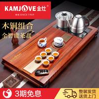 金灶实木茶盘茶具套装茶海烧水全自动一体客厅豪华茶台(K-525搭配黑色版K9全智能茶艺炉)