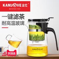 金灶飘逸杯泡茶壶茶水分离过滤花茶壶冲茶器耐热玻璃茶杯茶具家用(K-201 【500mL】)