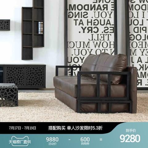 丹麦依诺维绅 简约深沉舒适沙发床中小型客厅功能沙发百特