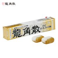 龙角散 草本润喉糖 蜂蜜牛奶味 10粒/条 *10件