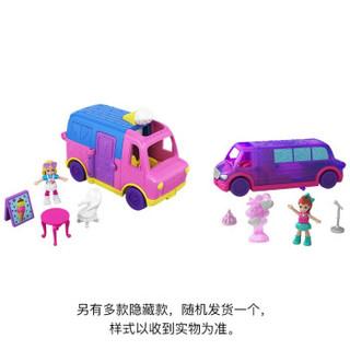 POLLY POCKET 迷你波莉之汽车宝盒 女孩过家家玩具GGC39(盲盒混装版,单个随机发货,拆开不退换)