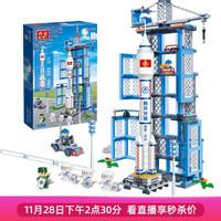 邦宝积木儿童玩具神舟十号火箭模型6401 小颗粒5岁以上航天太空男孩女孩礼物