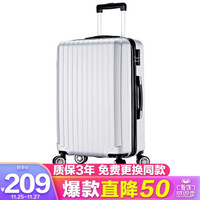 梵地亚(Vantiiear)拉杆箱万向轮耐磨抗摔行李箱28英寸男女大容量轻盈旅行箱密码箱 银色升级版