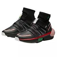 ANTA 安踏 龙珠超联名款 11941620 男士篮球鞋