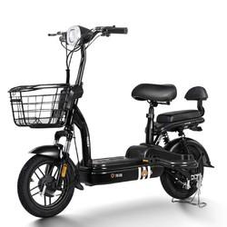 Yadea 雅迪 米优 锂电池 TDT1164Z 电动自行车