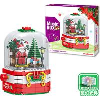 汇奇宝 QL0985 圣诞定制款八音盒-灯光版 348颗粒