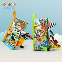Jollybaby 快乐宝贝 立体尾巴系列 宝宝早教布书 *3件 +凑单品