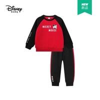 Disney 迪士尼 男童加绒针织套装