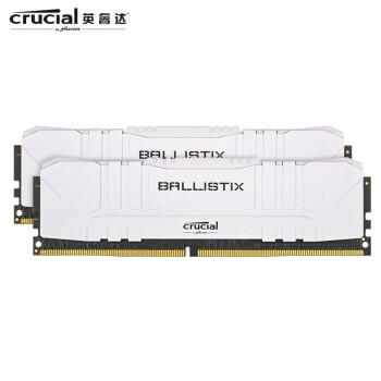 Crucial 英睿达 铂胜 DDR4 3200频率 台式机内存条 16GB(8GB*2)