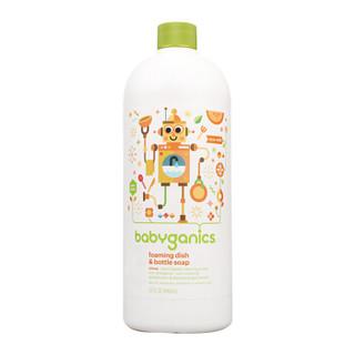 有券的上 : BabyGanics 甘尼克宝贝 奶瓶餐具清洁剂 桔香型 补充装 946ml