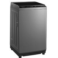 聚划算百亿补贴:LittleSwan 小天鹅 TB80V23DB 全自动洗衣机 8公斤