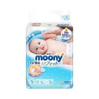moony 婴儿纸尿裤 S 84片