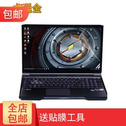 电脑贴膜 防蓝光钢化保护膜笔记本屏幕 15.6英寸笔记本蓝光屏幕保护膜(钢化膜)