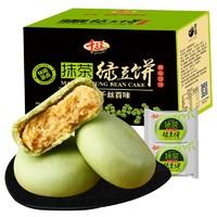 千丝 抹茶绿豆饼 500g