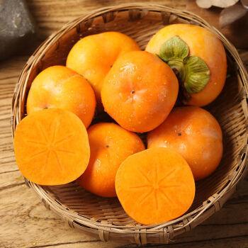 京东PLUS会员:陕西脆柿子水果新鲜脆甜整箱1斤甜硬应季黄柿子(拍5份一起发) 1斤小果 *5件