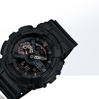 Casio G-SHOCK GA-110MB-1ADR 男士石英表