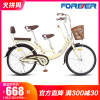 永久亲子自行车母子双人带接送娃小孩子女式单车2/3双人三人三座(24寸棕色)