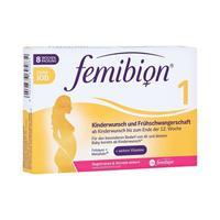 超值黑五、银联爆品日:femibion 伊维安1段 孕妇专用叶酸维生素 无碘版 60粒