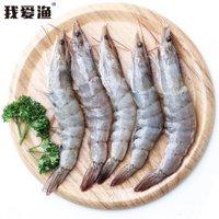 我爱渔 国产生冻白虾 1.5kg 75-90只/盒