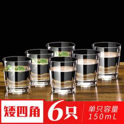 玻璃杯子套装6只家用耐热防爆